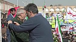 سخنرانی در میدان امام اصفهان، یوالله 22 بهمن