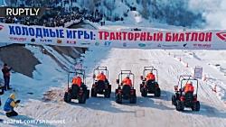 اولین بیاتلون تراکتور در بلاروس برگزار شد