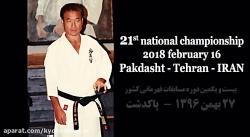 بیست و یکمین دوره مسابقات قهرمانی کشور سبک کیوکوشین کان