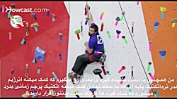 5Fundamental of indoor rock climbing