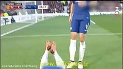 پیروزی منچستر یونایتد ...