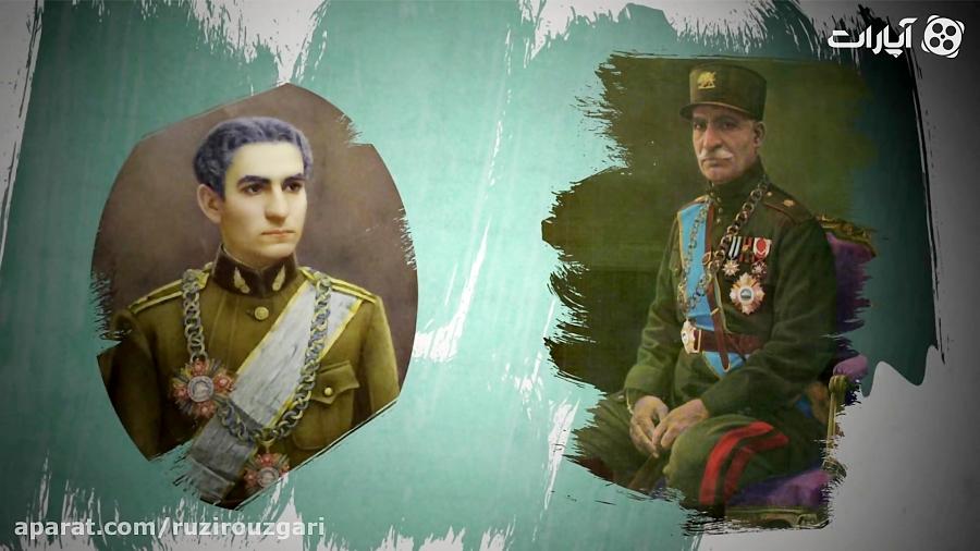 کمال الملک و رضاخان پهلوی!
