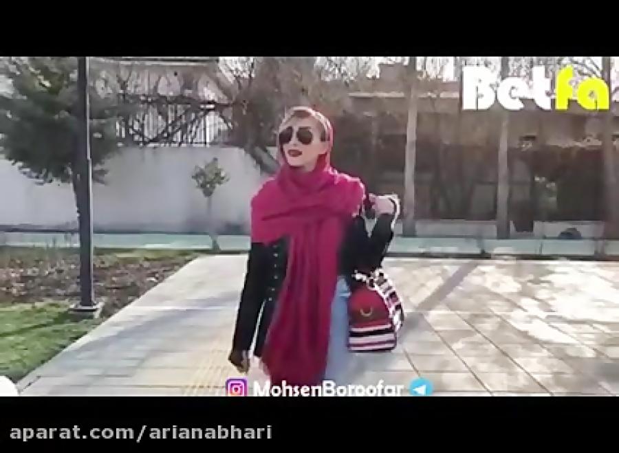 باحال ترین و شادترین دابسمش های ایرانی 12