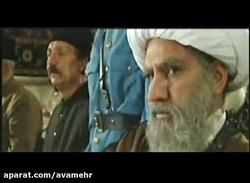 دادگاه و اعدام شیخ فضل ...