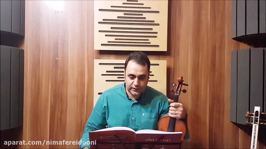 فیلم آموزش ویولن دلکش درآمد دوم دستگاه ماهور ردیف دوم ابوالحسن صبا ایمان ملکی
