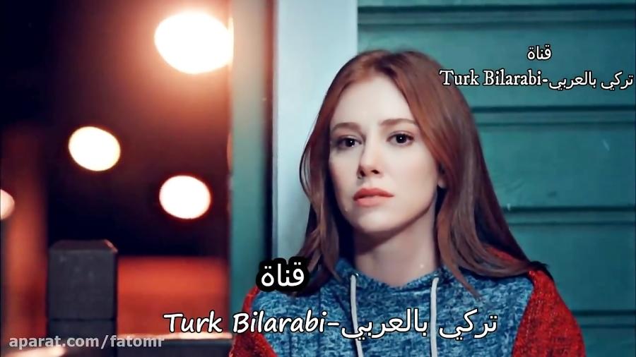 میکس ترکی عشق اجاره ای با آهنگ عربی عالی