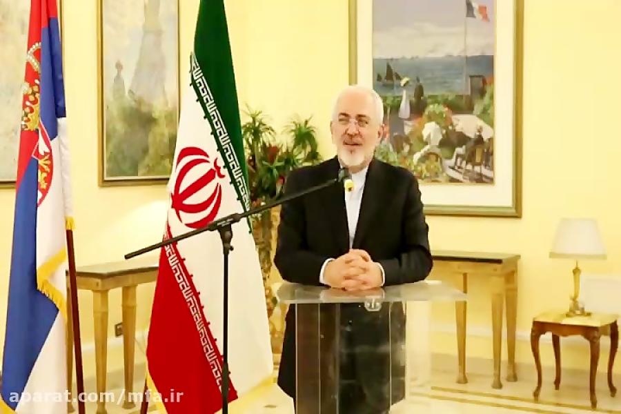 سخنان دکتر ظریف در سفارت کشورمان در صربستان