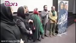اکران فیلم اسرافیل با ح...