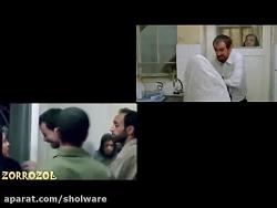 میکس شهاب حسینی GTAV