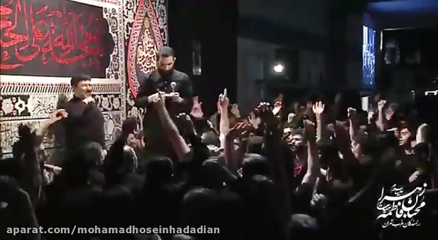 محمدحسین حدادیان فاطمیه96هیئت رزمندگان-تو جانی و جانانی