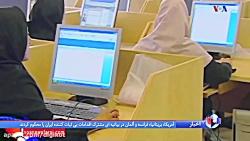 گزارش رسانه های معاند از هک رسانه های مستقل ایران