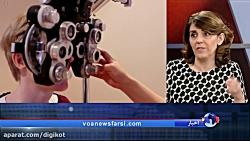تشخیص آسیب بینایی و شبکیه چشم با استفاده از هوش مصنوعی