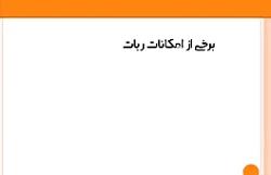 اینستاگرام یک شبکه ی اج...