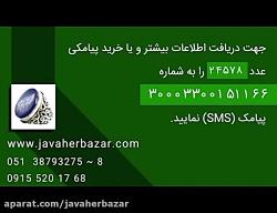 انگشتر عقیق یمن کبود حک...