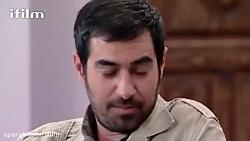 شهاب حسینی و فامیل دور
