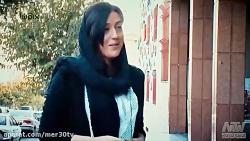 ایرانی ها چقدر آرایش میکنن؟!