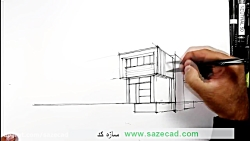 کشیدن طرح معماری خانه 3