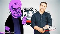 علی زکریایی برگشته با حکایت عمه روحانی