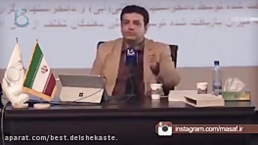 دانلود اهنگ های الشن فیلم: صحبت های استاد رائفی پور درباره منصور نظری و فساد ...
