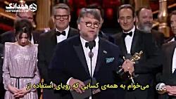 لحظه اهدای اسکار بهترین فیلم سال ۲۰۱۸ به گیرمو دل تورو