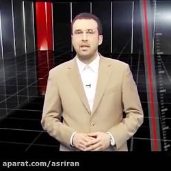 گزارشی عجیب و کودکانه در اخبار سراسری