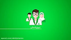 عوامل موثر در کیفیت دارو - قسمت سوم