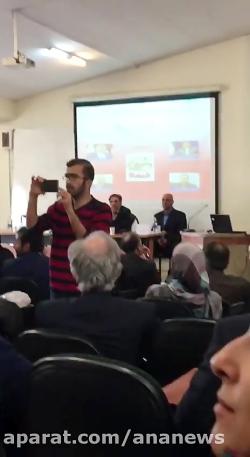 اعتراض دانشجویان به عم...