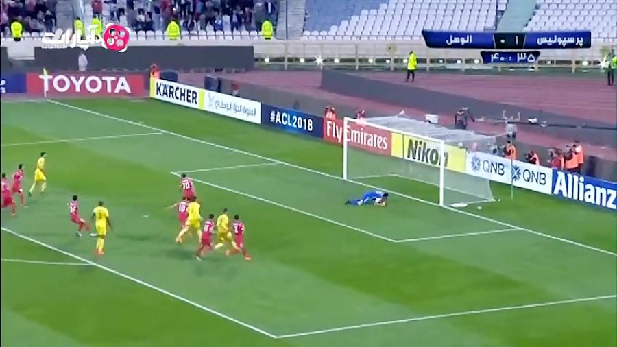 خلاصه بازی پرسپولیس 2-0 الوصل امارات