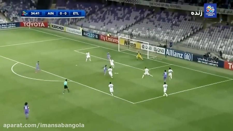 خلاصه بازی جذاب و پرگل العین امارات و استقلال ایران Al-Ain UAE vs Esteghlal Iran Highlights