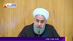 روحانی: دولت صرفا پاسخگوی مردم نیست!