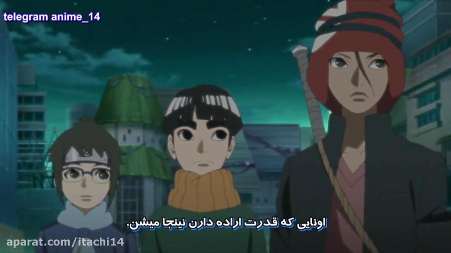 انیمه Boruto - بوروتو نسل جدید ناروتو HD قسمت 48 فارسی