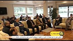 بازدید مدیران فوتبال ایران از باشگاه آ اس رم