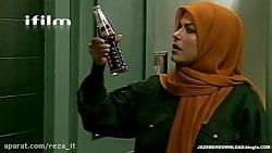 سریال خانه سبز :: قسمت بیست و یکم: عید سبز