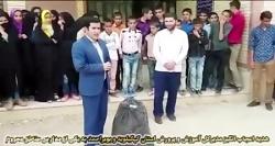 هدایای عجیب مدیر آموزش و پرورش یاسوج به مدرسه محروم