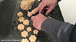 آموزش درست کردن شیرینی نخودچی - ویژه عید نوروز