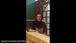 """الهام پاوه نژاد در مورد """"پنبه تا آتش"""" چنین می گوید"""