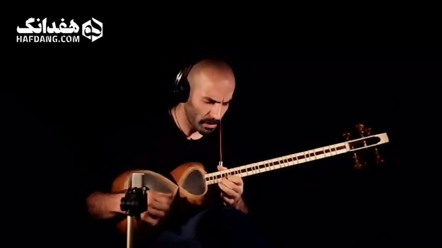 موزیک ویدیو «مادر» از میلاد درخشانی