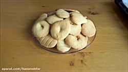 آموزش شیرینی خشک هلندی