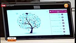 آموزش مفهومی تمام دروس شامل فیلم جزوه تمرین و آزمون