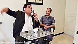 تقلید صدای باور نکردنی ، فردین و دی دی و چندتا شخصیت جالب توسط فرزان و حسن ریوند