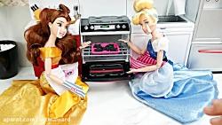 سیندرلا باربی آشپزی پخ...