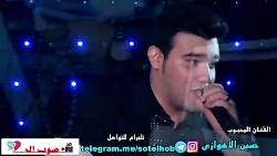 الفنان حسین الاهوازی(ب...
