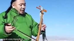 موسیقی فولکلور | مغولی | حنجره خوانی