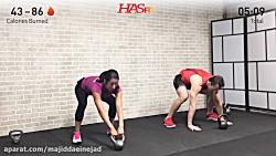 30 دقیقه تمرینات شدید کاهش وزن برای زنان و مردان