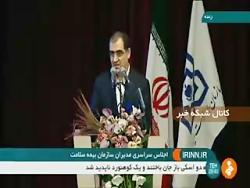 وزیر بهداشت دولت روحان...