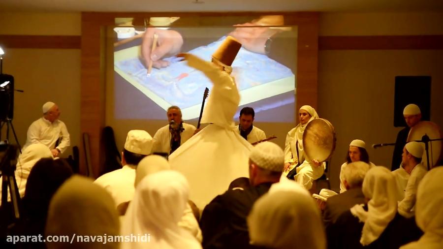 مراسم رقص سماع گروه لاتویا