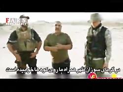 بمناسبت تولد حاج قاسم س...