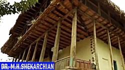 خانه تاریخی ، فرهنگی گی...
