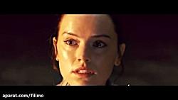 آنونس فیلم سینمایی «جنگ ستارگان : آخرین جدای»