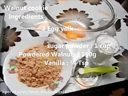 شیرینی گردویی - آشپزی ا...